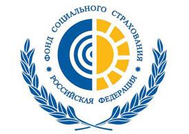 После регистрации ООО: постановка на учет в ПФР, ФСС, ФОМС и Росподребнадзоре