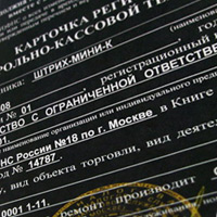 kartochka-registracii-kkm