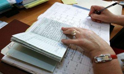 Внесение данных в трудовую книжку