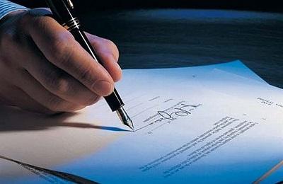 Боразце приказа если по срочному трудовому договору