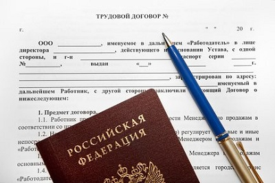 Процедура изменения срочного трудового договора на бессрочный: когда и как сделать перевод с дополнительным соглашением об изменении срока документа