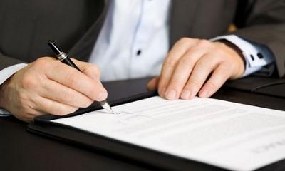 Правила заполнения трудового договора