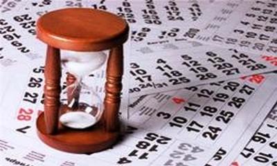 Продолжительность временного трудового контракта