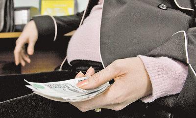 Срок выплаты пособия по беременности