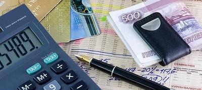 Расчёт компенсации за неиспользованный дополнительный отпуск