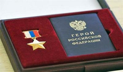 Героям Российской Федерации полагается внеплановый отпуск