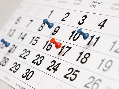Календарь отпусков
