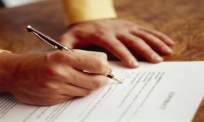 Основные этапы процедуры увольнения