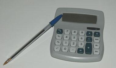 Как рассчитать ставку рефинансирования от суммы долга калькулятор