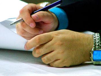 Порядок расторжения трудового договора по инициативе работодателя