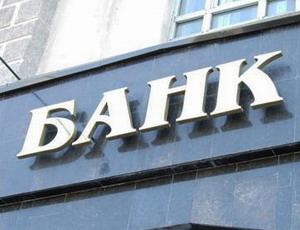 Изображение - Бик банка - что это в реквизитах bank