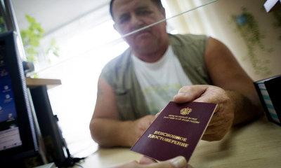 Изображение - Срочный трудовой договор с пенсионером 2-14
