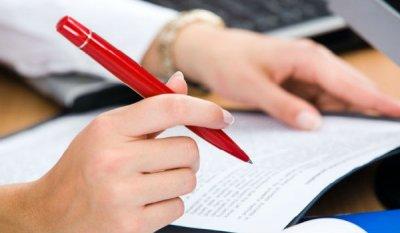 Увольнение по собственному желанию на испытательном сроке