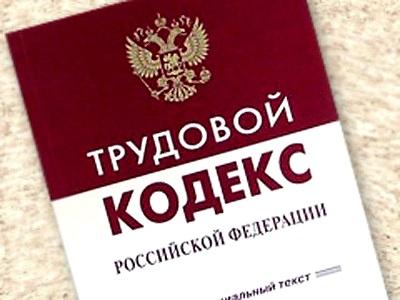 Изображение - Приказ о приеме на работу по срочному трудовому договору - образец priemsrochnogotrudovogodogovora-10
