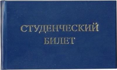 Трудовой кодекс РФ. Глава 11. Заключение трудового договора