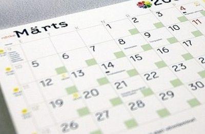 Порядок ухода в отпуск по трудовому кодексу