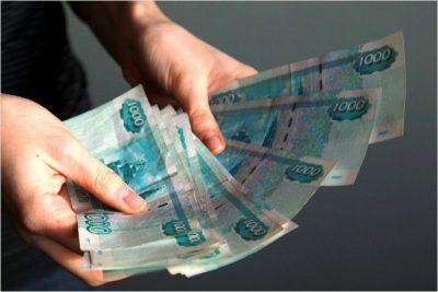 Сколько платят после сокращения