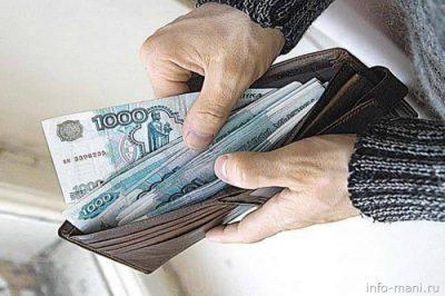 Выплаты при сокращении какие документы должен предоставить работник