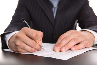 Доверенность на получение трудовой книжки — скачать бланк, образец