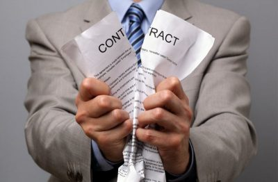 Нужен ли трудовой договор при увольнении