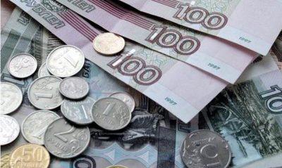 Выплаты при сокращении пенсионеров — порядок увольнения, сроки и положенные выплаты