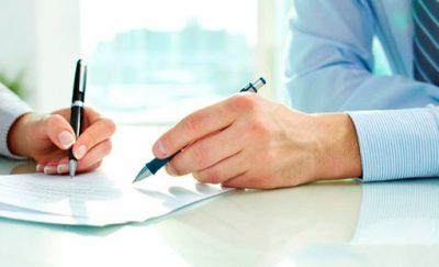 Уведомление о расторжении трудового договора в период испытания