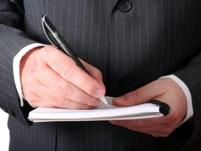 Передача дел от главного бухгалтера главному бухгалтеру