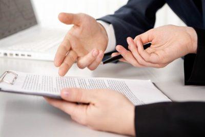 Нужно ли доп соглашение при увольнении совместителя
