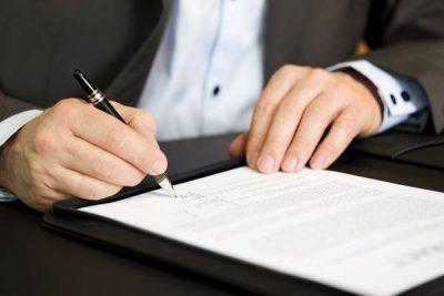 Порядок оформления и образец заявления на увольнение генерального директора ООО по собственному желанию