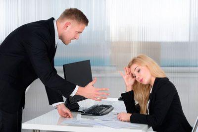 Уведомление об увольнении работника внешнего совместителя образец